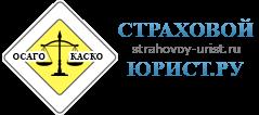 Strahovoy-urist.ru